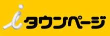 http://yoshino-ya.jp/wp-content/uploads/2015/09/images.jpg